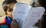 ممنوعیت تکلیف عید در نوروز 99
