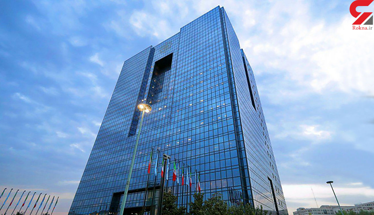 جلسه روسای بانک های مرکزی به ریاست ایران برگزار شد