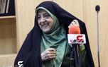 ماجرای قتل رومینا اشرفی به هیات دولت کشیده شد