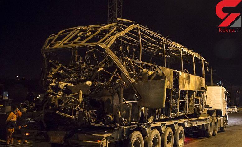 خانواده جان باختگان حادثه آتشین سنندج به دادسرا مراجعه کنند