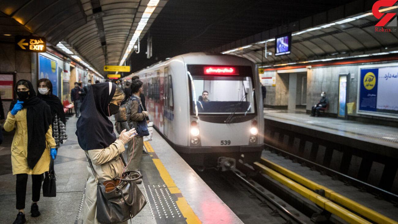 توضیحات مشاور شهردار و مدیر عامل مترو در مورد تعدی به یک مسافر در ایستگاه شهید بخارایی