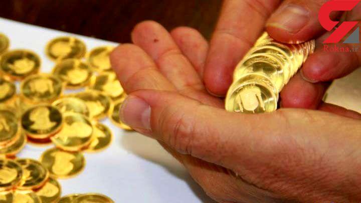 قیمت طلا  سکه در بازار امروز