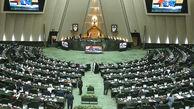 طرح جدید مجلس برای سهمیه بندی بنزین خانوار