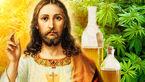 شایعه سازی عجیب یک تاریخ نویس برای عیسی مسیح