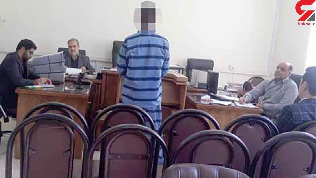 قتل پسر همسایه / داستان عجیب متهم در دادگاه کیفری تهران