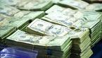 بدهی خارجی ایران به هشت میلیارد و481 میلیون دلار رسید