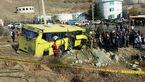 آخرین وضعیت 3 دانشجوی بدحال حادثه اتوبوس دانشگاه علوم تحقیقات !