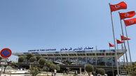 خنثیسازی طرح تروریستی علیه فرودگاه تونس