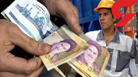 افزایش 25 تا 30 درصدی حقوق کارگران ؟