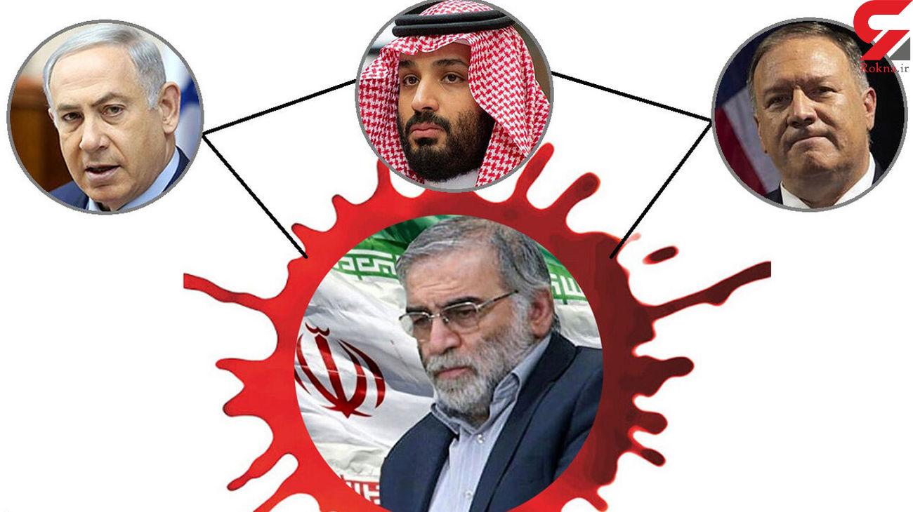 پمپئو، بن سلمان و نتانیاهو نقشه ترور فخریزاده را طراحی کردند