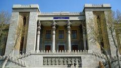 درخواست شهرداری تهران برای تخلیه ساختمان وزارت خارجه