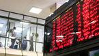 بازار سرمایه زیان اشتباهات سسیتم پولی را می پردازد/ فساد ، سودهای موهومی و کاهش ارزش سهام بانک ها