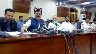 مقامات پاکستانی به گربه های صورتی تبدیل شدند/ واقعی + عکس