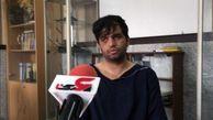 تلاش حمید برای بی گناه نشان دادن دختر جوانی به نام رها / این مرد همیشه مسلح بود + عکس و فیلم بدون پوشش