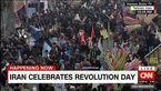 پخش زنده راهپیمایی 22 بهمن از شبکه تلویزیونی سی ان ان