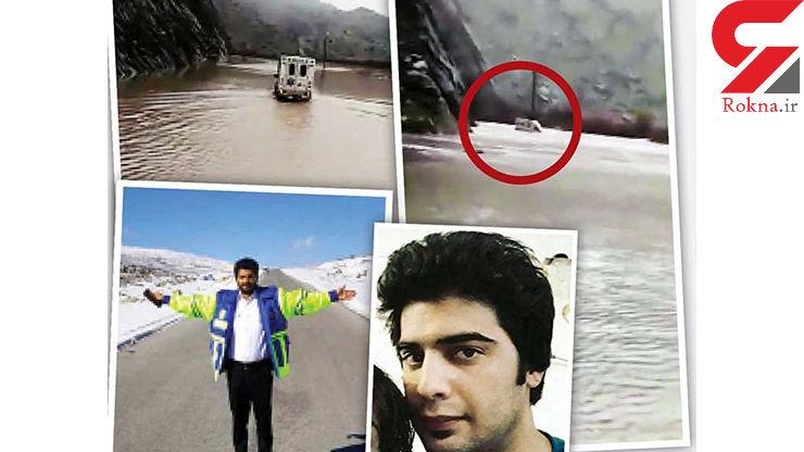 مرگ تلخ حمید سرباز فداکار هنگام نجات 4 گرفتار در سانتافه + فیلم و عکس