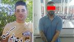 دستگیری قاتل فراری مهرآباد جنوبی  در خاک  افغانستان/این قاتل با هواپیما به تهران بازگردانده شد+ عکس قاتل و مقتول