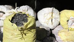 کشف ۲ تن زغال قاچاق در ملایر
