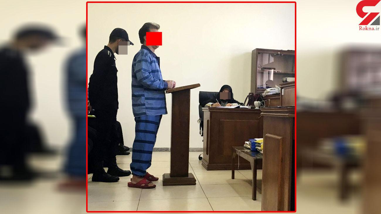 محاکمه ربایندگان مردان ثروتمند و سرشناس در تهران + فیلم و عکس