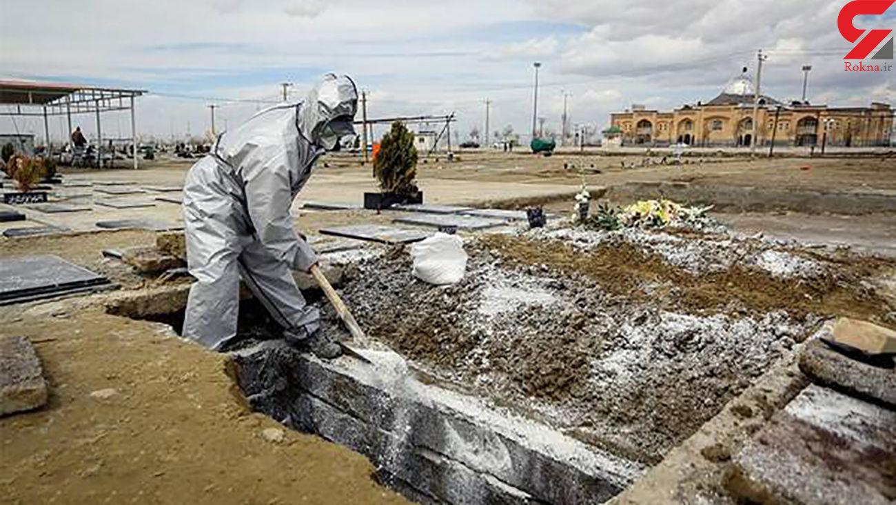 چگونگی و شرایط تدفین اجساد قربانیان کرونا در ایران اعلام شد + عکس