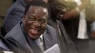 رئیسجمهور جدید زیمبابوه سوگند یاد کرد