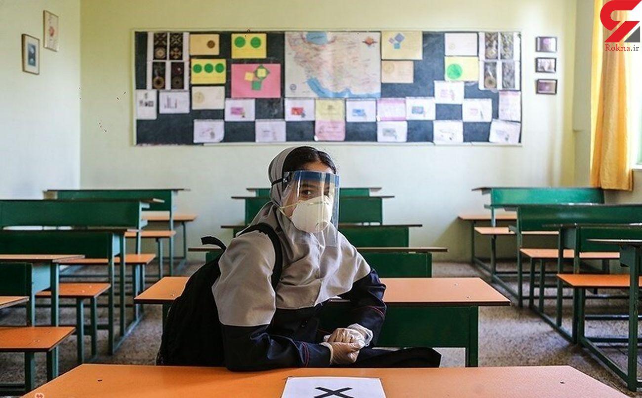 """آغاز پویش ملی"""" به رنگ مدرسه"""" در خراسان رضوی"""