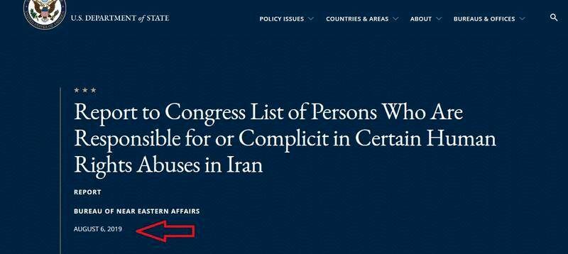 وقتی ضدانقلاب گزارش آمریکا را هم تحریف میکند +عکس