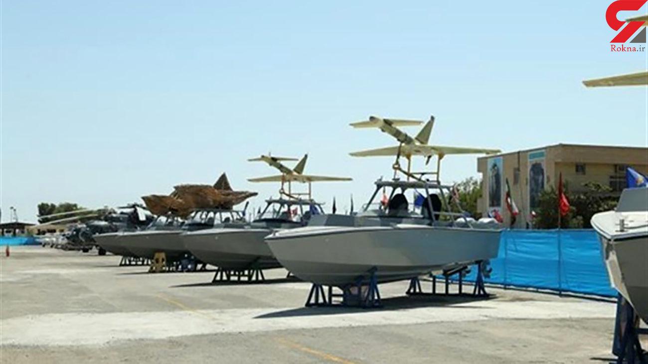 رونمایی از 3 پهپاد برای نخستین بار+ ویژگیها / الحاق 188 پهپاد و بالگرد به نیروی دریایی سپاه