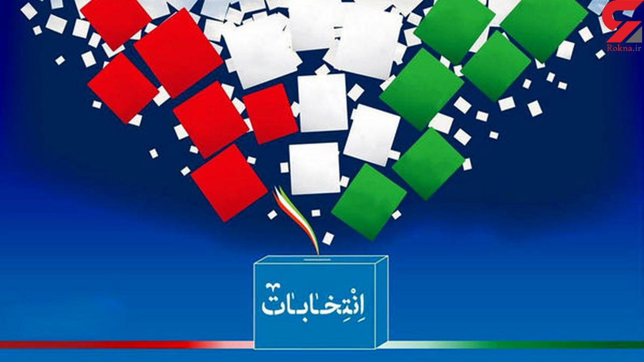 دمای سیاسی خرداد از اردیبهشت ماه بیشتر است