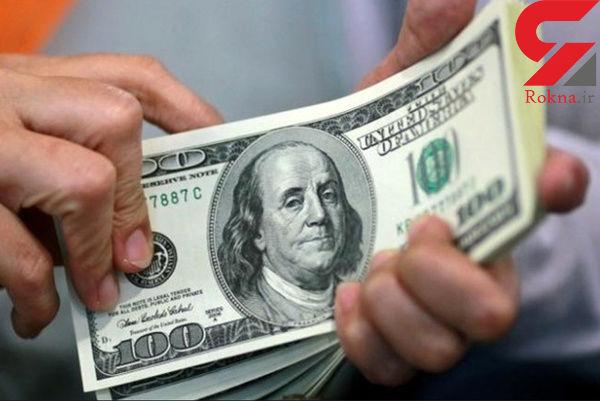 قیمت ارز مسافرتی در آخرین روز هفته