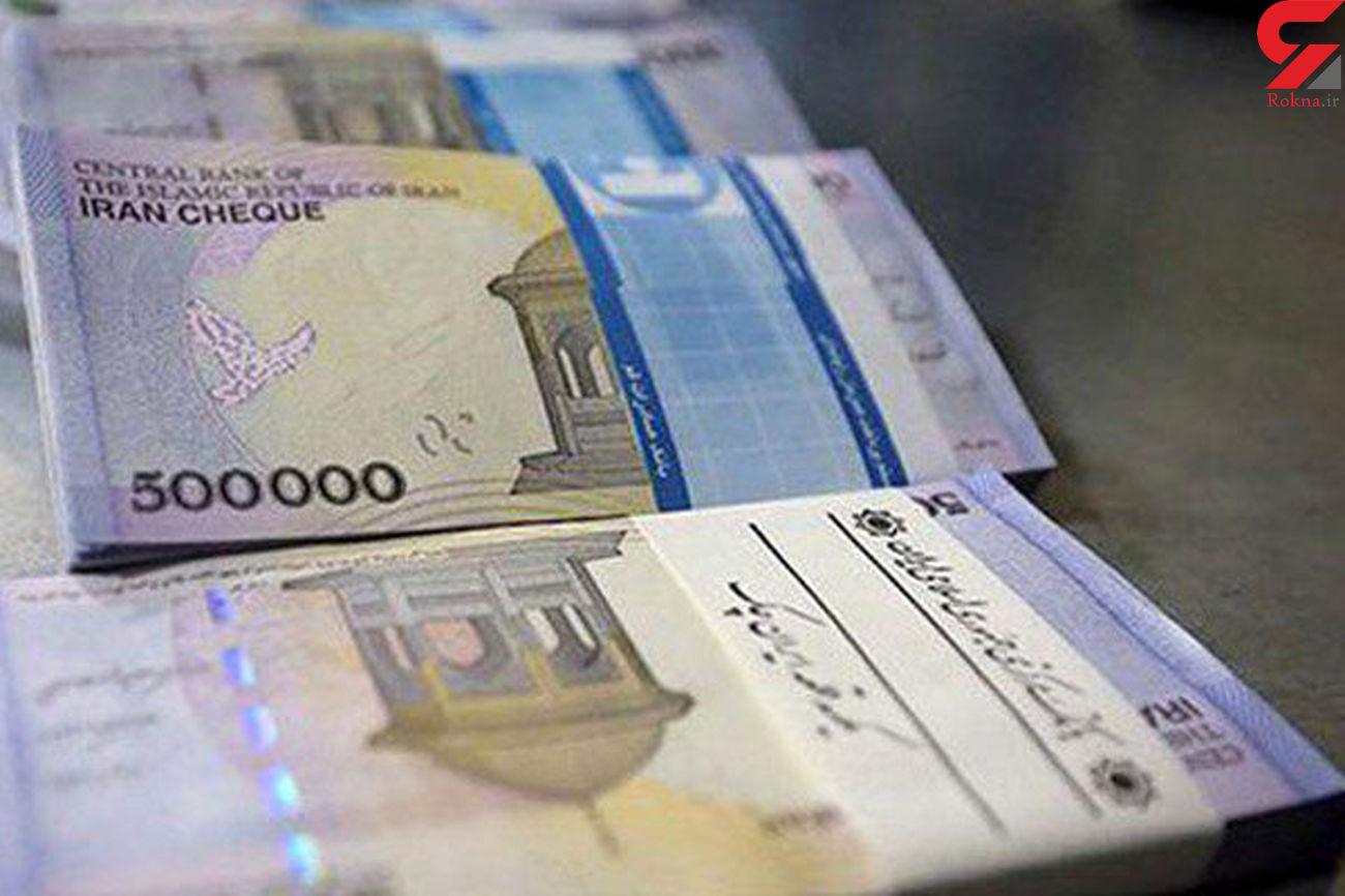 کشف چک پول جعلی از پژو 405 در کرج