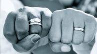 ثبت رکورد ازدواج در آخرین تاریخ رند قرن! / ۹۹/۹/۹