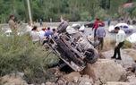 سقوط و واژگونی پراید به دره در محدوده روستای ملک فالیز محور کرج_کندوان