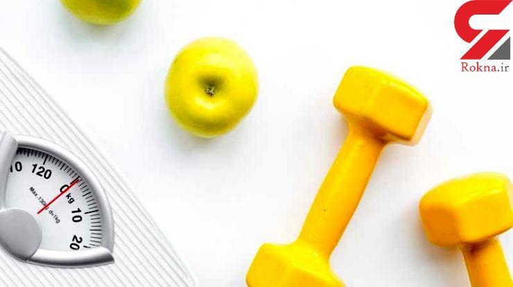 وزن تان را سه سوته کم کنید/با 10 راهکار غیررژیمی