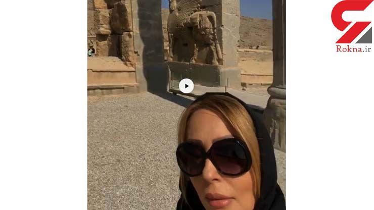 فیلم جنجالی پرستو صالحی در مقبره کوروش + عکس