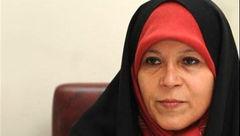 فائزه هاشمی:اگر زنی از شوهرش شکایت کند که مرا کتک می زند،به او می گویم تو هم بزن !