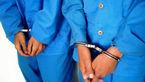 دستگیری حفاران غیرمجاز سرپل ذهاب