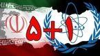 بدعهدی آمریکا، روی میز کمیسیون مشترک ایران و1+5