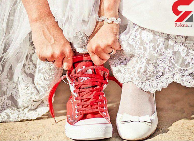 عروس هایی با کفش های کتانی مد روز شد+تصاویر