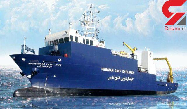 نخستین کشتی اقیانوس شناسی به آب انداخته شد