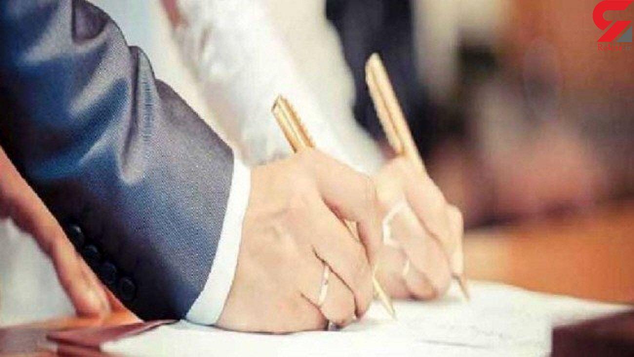 آغاز اجرای طرح ثبت الکترونیکی ازدواج در استان پایلوت کشور