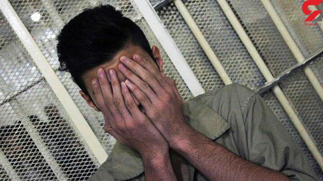 شکایت خانواده های کرمانی از معلم خصوصی شیطان صفت + جزئیات