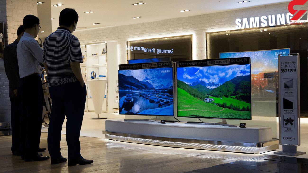قیمت تلویزیون های پرطرفدار در بازار دی ماه 99 + جدول