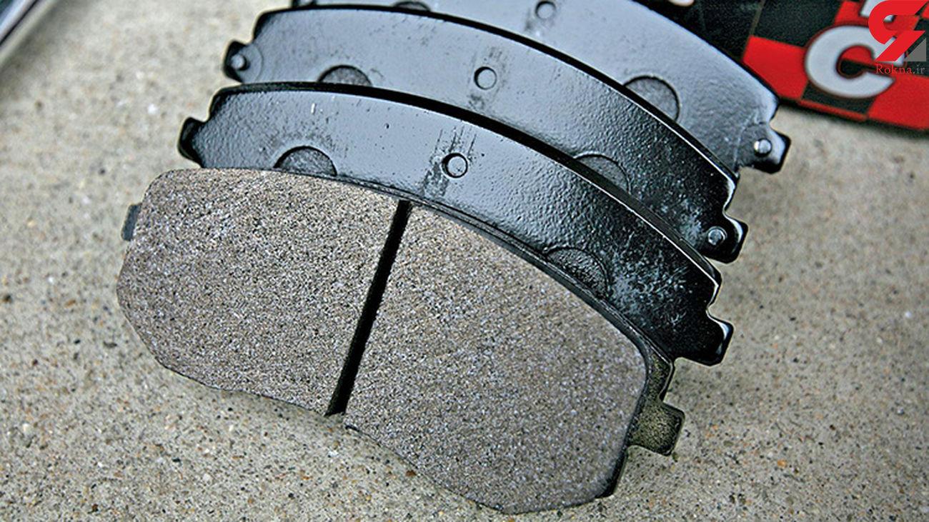 اختراع ترکیب مواد اصطکاکی بدون مس برای تولید لنت ترمز خودرو