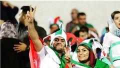 واکنش متفاوت آراده نامداری به ورود زنان به ورزشگاه آزادی!