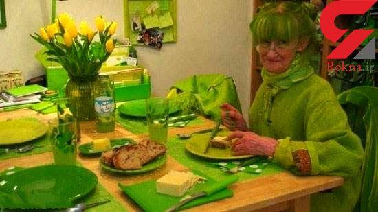 سبزترین پیر زن جهان+تصاویر