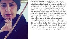 جزییات وحشت  خانم بازیگر ایرانی در میان تروریستهای انتحاری/ او مهاجرت کرد +عکس