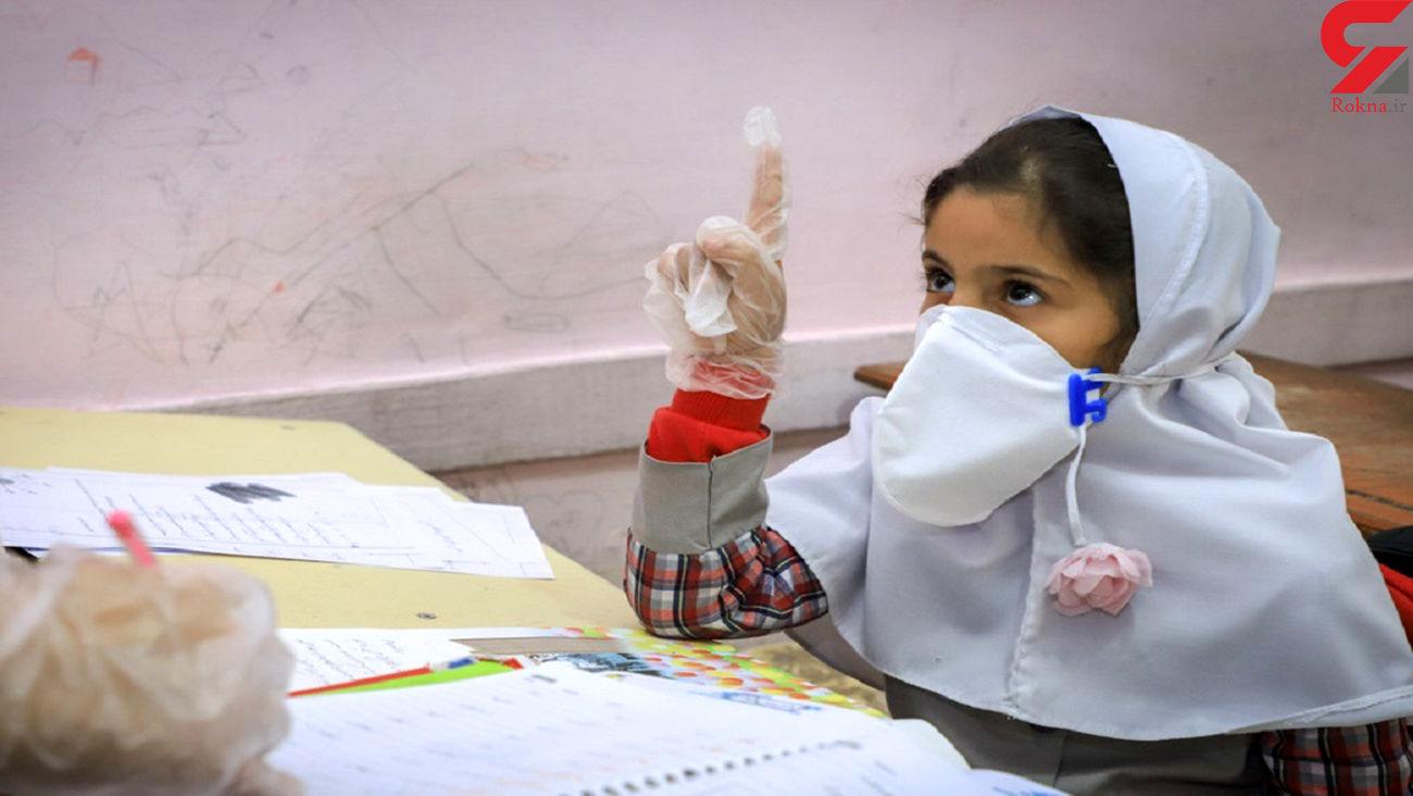 کلاس های مدرسه 35 دقیقه ای می شود / شیوه نامه حضور دانش آموزان در  مدارس