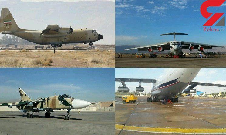 5 فروند هواپیمای فوق سنگین و شکاری بازآماد شد