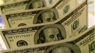 ۱۷ شهریور ۹۸ / نرخ رسمی همه ارزها ثابت ماند